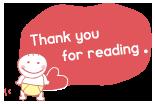 最後までお読みいただきありがとうございます!